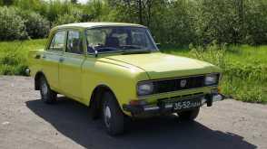 Санкт-Петербург 2140 1980