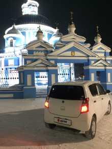 Усолье-Сибирское Alto 2010