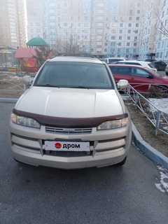 Хабаровск Axiom 2001