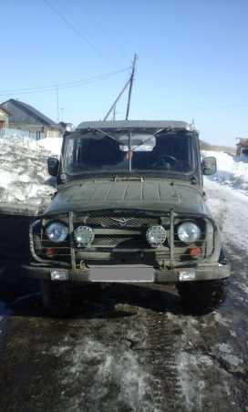 Ишим 3151 1989