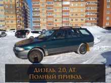 Пермь Libero 1994