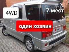 Новосибирск Atrai7 2001