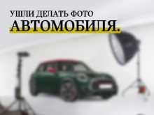 Москва Clubman 2021