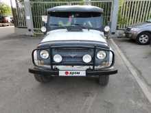 Троицк 3151 1998