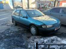 Екатеринбург Pulsar 1995
