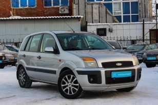 Сургут Fusion 2006