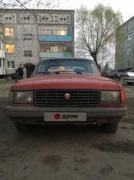 Омск 31029 Волга 1994