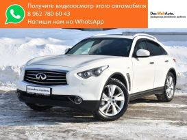 Томск Infiniti FX37 2012