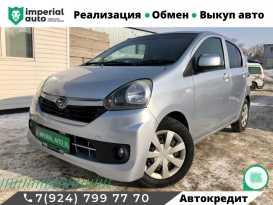 Владивосток Pleo Plus 2014