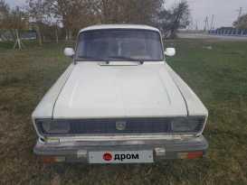 Старый Крым 2140 1983