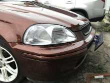 Краснодар Civic 1997