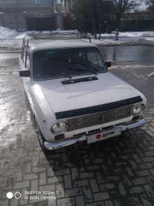 Симферополь 2101 1979