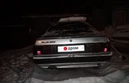 Барнаул 100 1983