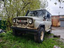 Пушкино 3151 2003