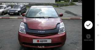 Челябинск Prius 2005