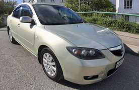 Новороссийск Mazda3 2008