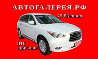 Хабаровск JX35 2013
