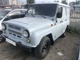 Комсомольск-на-Амуре 3151 2005