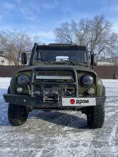 Кызыл 3151 1998