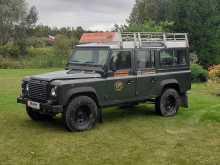Новосибирск Defender 2005