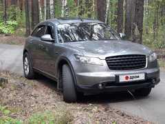 Челябинск FX45 2003