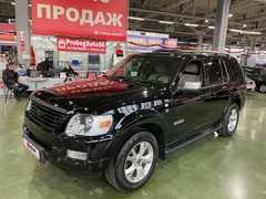 Оренбург Explorer 2008