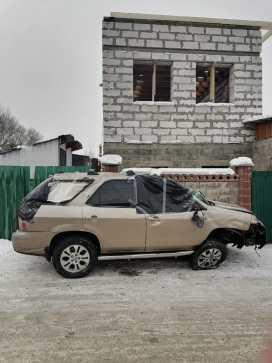 Иркутск MDX 2005
