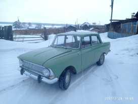 Лесосибирск 412 1980