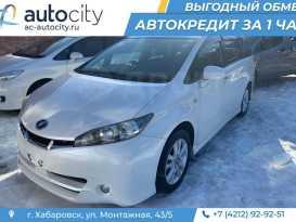 Хабаровск Toyota Wish 2009