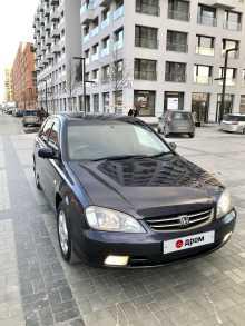 Новосибирск Avancier 2002