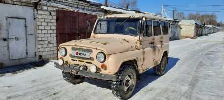 Биробиджан 469 1973