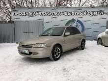 Новосибирск Laser 2000