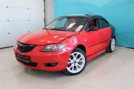 Стерлитамак Mazda3 2005