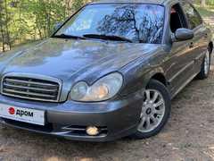 Барнаул Sonata 2002
