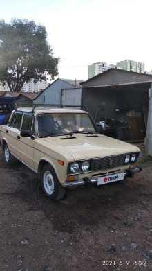 Уфа 2106 1981