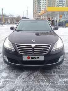 Москва Equus 2014