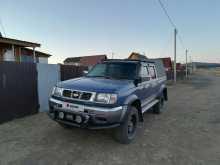 Чита Datsun 1997