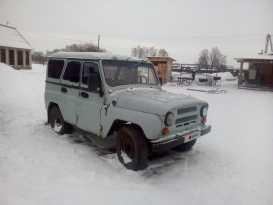 Барнаул 3151 1999