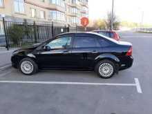 Москва Ford 2011