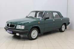 Нижний Новгород 3110 Волга 1998
