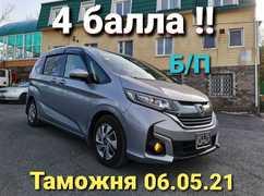 Иркутск Freed 2018