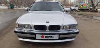 Москва 7-Series 1999