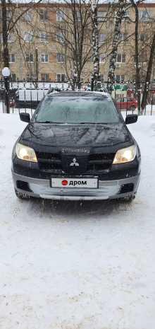 Наро-Фоминск Outlander 2007