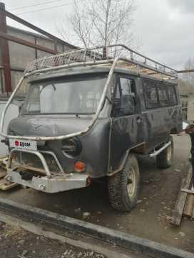 Екатеринбург Буханка 1993