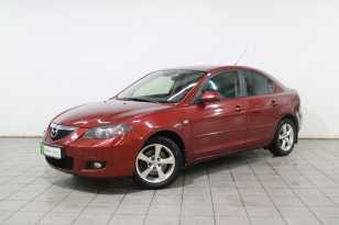 Люберцы Mazda3 2008
