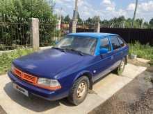 Сергиев Посад 2141 1998