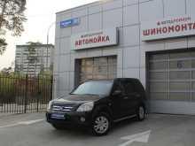 Екатеринбург CR-V 2006