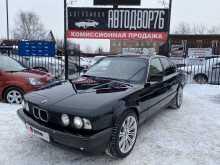 Ярославль 5-Series 1993