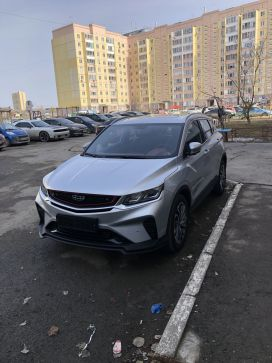 Тюмень Coolray SX11 2021