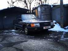 Краснодар 100 1983